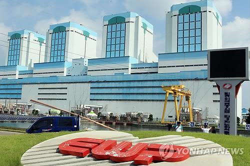 据悉,唐津火力发电厂本部设在忠清南道的唐津郡,发电厂装机容量为4000