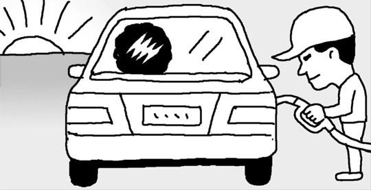 【韩国漫画】生活达人--白天加油不划算