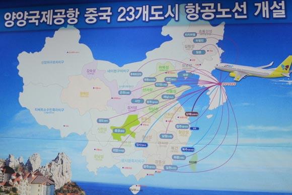拟开通襄阳至中国航线
