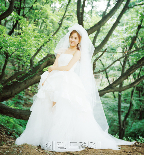 Snsd seohyun and yonghwa dating 1